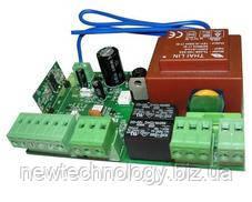 Плата управления PCB-SH/V1.1 для навальных приводов (DOORHAN)