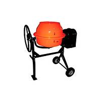 Бетономешалка FORTE 125л. NEW оранжевая