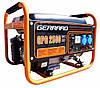 Генератор бензиновый однофазный Gerrard GPG2500 (2кВт)