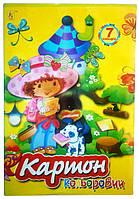 Цветной картон 7 цветов