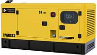 Генератор дизельный трехфазный Energy Power EP60SS3 (56кВА, бл.авт)