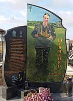 Памятник АТО - 50, фото 1