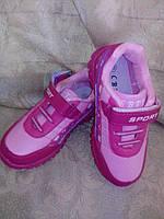 """Кроссовки для девочки """"CBT.T""""(малиновый/розовый) р-ры 32-37"""