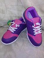 """Кроссовки для девочки """"Солнце""""(фиолетовый/розовый) р-ры 32-37"""