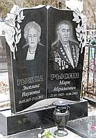 Памятник на двоих № 3243