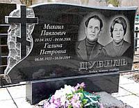 Памятник на двоих № 3245