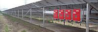 Сетевая солнечная система 20.0 кВт ™ REFUsol