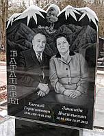Памятник на двоих № 3248