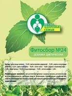 Фитосбор №24 «Нормализация функций лимфатической системы» (Центр Здоровья Семьи)