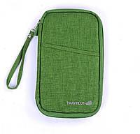 Дорожный органайзер для документов и билетов Travelus зеленый