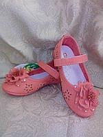 """Летние туфли для девочки """"Солнце""""(оранжевый) р-ры 26-33"""