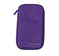 Дорожный органайзер для документов и билетов Travelus фиолетовый