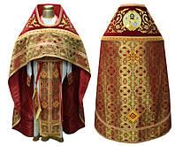 Облачения для священнослужителей