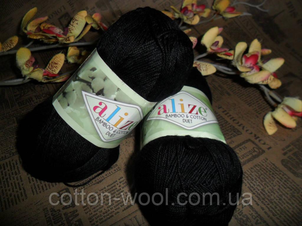 Alize Bamboo & Cotton Бамбук и Коттон (Дует) 60 красный