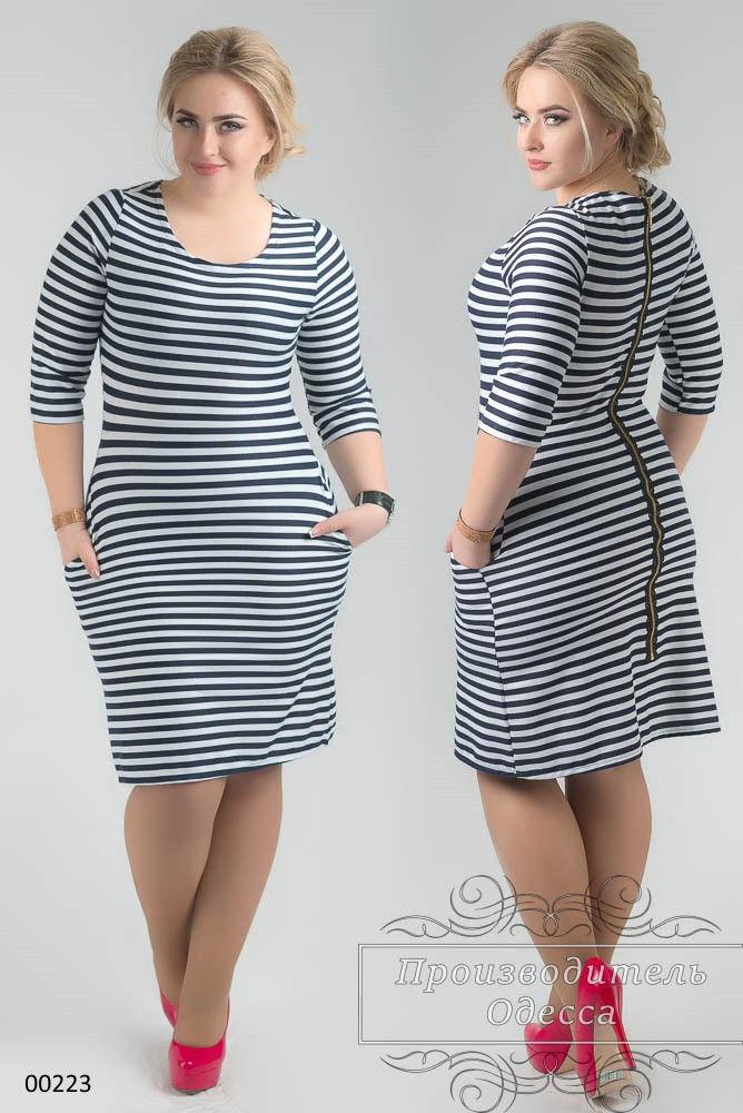 Платье большого размера в полоску