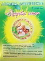 Фитосбор №25 «Нормализация функций предстательной железы» (Центр Здоровья Семьи)