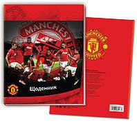 """Дневник школьный """"Manchester United"""", лак  MU14-261"""