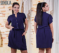 Платье с карманами №с418 (ДГ), фото 1