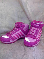 "Ботинки демисезонные для девочки ТМ ""Солнце""(розовый) р-р 27, фото 1"