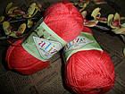 Alize Bamboo & Cotton Бамбук и Коттон (Дует) 661