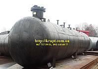 Резервуар, емкость для хранения сжиженных углеводородных газов (СУГ)