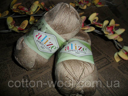 Alize Bamboo & Cotton Бамбук и Коттон (Дует) 368