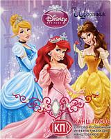 """Дневник школьный """"Princess"""" ,глиттер P14-261"""