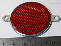 Катафот круглый (с боковыми отверстиями для крепежа) красный (пр-во Украина)