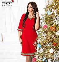 Женское платье красное диагональ батал 48-54