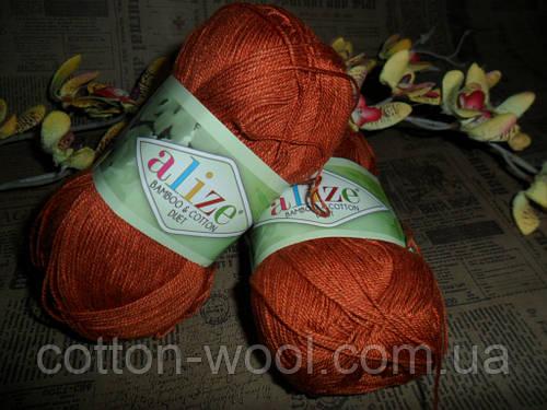 Alize Bamboo & Cotton Бамбук и Коттон (Дует) 89