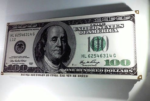 "Нарды "" 100 $ "" из стекла, фото 2"