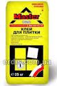 Клей для плитки Master-Стандарт, 25 кг Винница