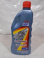 Промывка двигателя BBF (в масло)