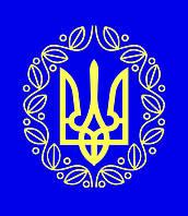 Флаги Украины с государственной символикой