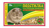Опилки для грызунов с ароматом барбариса 360гр, минимальный заказ 10 шт