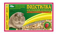 Опилки для грызунов с ароматом земляники 360гр, минимальный заказ 10 шт