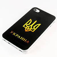 Чехол-накладка для Apple iPhone 4/4S, пластиковый, Герб Украины, Черный /case/кейс /айфон