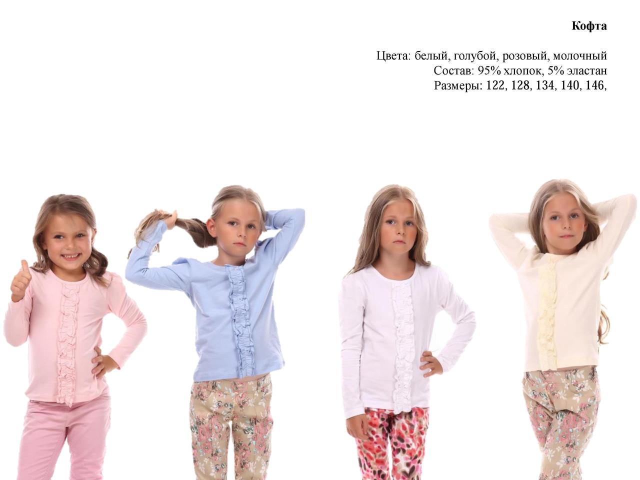 Блуза для девочки Вертикальная оборка. Размер 122 - 146 см