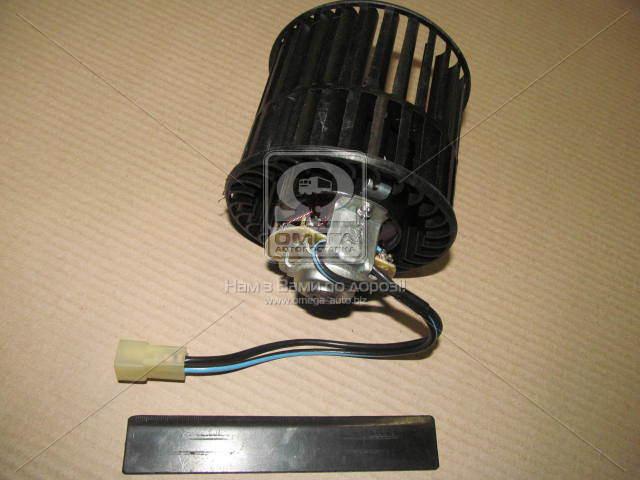 Электродвигатель отопителя ГАЗ 3110,2217,3121 нового образца (г.Калуга). 45.3730-10