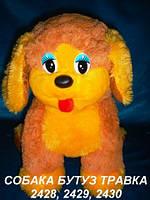 Мягкая игрушка Собака Бутуз (50см)