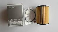 Фильтр масляный Kia Magentis дизель.Оригинал 26320-27401