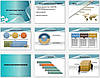 Презентация PDF, Power Point/Презентация Компании