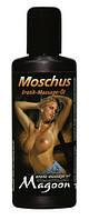 Массажное масло Magoon 3 вида для интимного масажа