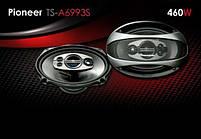 Автомобильная акустика Pioneer TS-A6993S мощность 460W, TS-A6993S, фото 4