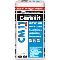 Клеящая смесь Ceresit CM 11, 25 кг