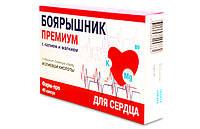 Боярышник Премиум с калием, магнием и фолиевой кислотой для сердца 40 капс