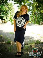 """Длинное женское платье """"Лого"""" с короткими рукавами"""