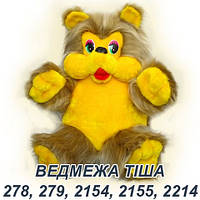 Игрушка медвежонок Тиша (45см)