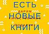 Пополнение ассортимента книг на украинском!