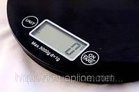 Весы настольные стеклянные круглые - ЧЕРНЫЕ Ultra Slim